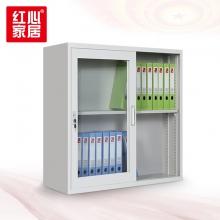 【红心家居】玻璃移门钢制文件柜铁皮柜矮柜 玻璃移门柜
