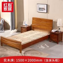 【红心家居】实木床1.5米简约中式床小户型双人床 1.5米床+床头柜