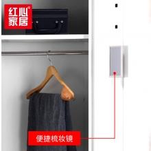 【红心家居】更衣柜员工储物柜三门铁皮衣柜带锁鞋柜 三门更衣柜