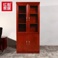 【红心家居】文件柜书柜现代中式油漆办公室文件柜带锁中两门玻璃柜 中两门文件柜