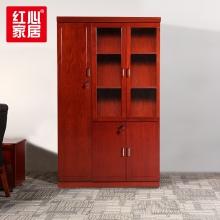【红心家居】文件柜 现代中式办公柜三门资料柜木质油漆书柜 三门文件柜