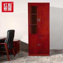 【红心家居】两门文件柜油漆柜办公资料柜2门书橱书柜 2门文件柜