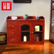【红心家居】茶水柜储物收纳柜餐边柜1.2米中式油漆储物办公柜 茶水柜W1200*D400*H800