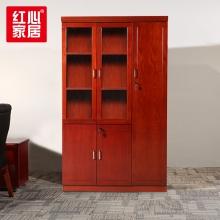 【红心家居】油漆柜三门资料书柜 实木贴皮文件柜 木质书橱 右三门柜