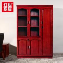 【红心家居】档案柜 资料文件柜木质更衣柜办公柜3门书柜 右三门柜