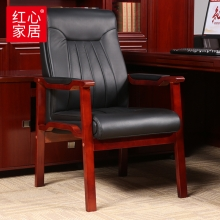 【红心家居】会议椅 实木固定脚班前椅大班椅 皮质电脑椅 办公椅