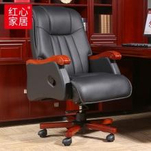 【红心家居】大班椅老板椅可躺办公椅升降旋转电脑椅 办公椅