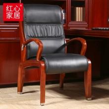 【红心家居】办公椅大班椅固定四脚实木椅班椅 办公椅