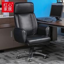 【红心家居】电脑椅大班椅办公椅子人体工学休闲椅转椅 办公椅
