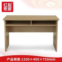 【红心家居】培训桌条桌会议桌条形桌辅导班学生课桌长桌 条桌W1200*D400*H750
