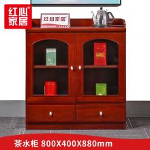 【红心家居】茶水柜油漆文件柜书柜矮柜油漆简约 茶水柜