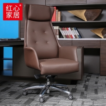 【红心家居】老板椅子升降可躺家用办公转椅现代简约办公椅 办公椅W730*D710*H1320