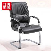 【红新家具】会议培训椅办公靠背椅舒适洽谈会客椅带扶手牛皮 办公椅