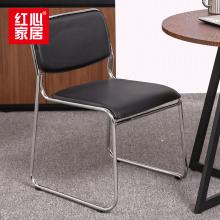 【红新家具】办公椅家用电脑椅职员会议椅弓形椅子软皮椅 办公椅