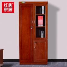 【红心家居】办公室资料柜档案柜油漆书柜实木贴皮书橱柜2门文件柜 左两门