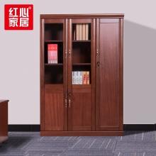 【红心家居】贴木皮油漆3门书柜带锁办公文件柜资料柜玻璃门书柜 右三门