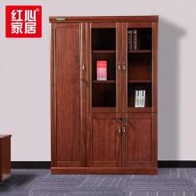 【红心家居】贴木皮油漆3门书柜带锁办公文件柜资料柜玻璃门书柜 左三门