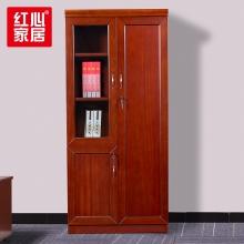 【红心家居】办公室资料柜档案柜2门文件柜油漆书柜实木贴皮书橱柜 右两门