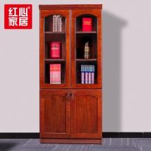 【红心家居】办公家具文件柜木质带锁办公储物柜资料柜2门书柜 两门