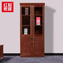 【红心家居】办公家具文件柜带锁办公储物柜资料柜2门书柜 两门