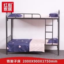 【红心家居】双层铁架床单人铁床上下铺高低床学生高低铁艺床2米员工宿舍床 2米床