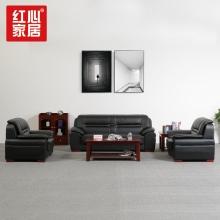 【红心家居】现代中式沙发简约皮艺沙发办公室沙发中式沙发茶几组合 1+1+方茶几