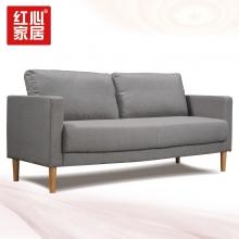 【红心家居】现代简约双人位沙发办公家具休闲布艺沙发 双人位布艺沙发