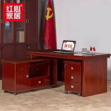 【红心家居】办公桌油漆桌现代中式办公家具办公桌班桌 办公桌W1800*D900*H760