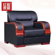 【红心家居】现代中式沙发单人位沙发简约皮艺办公室沙发 单人位皮艺沙发