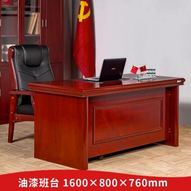 【红心家居】办公桌1.6米班桌油漆办公家具贴实木木皮办公桌 办公桌W1600*D800*H760