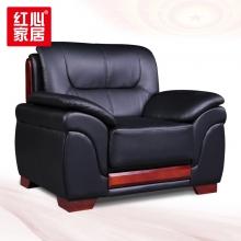 【红心家居】单人位沙发办公室沙发简约皮艺现代中式沙发 单人位皮艺沙发