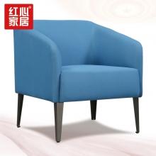 【红心家居】简约单人位沙发布艺现代休闲办公室沙发 单人位布艺沙发